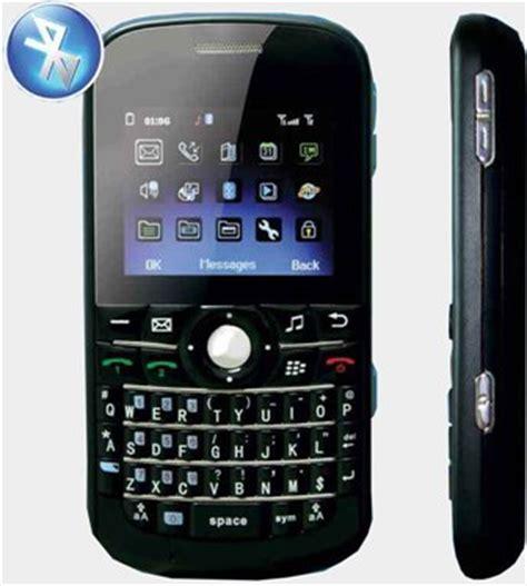 Nexcom C1000 Dual Sim Mp3 firmware