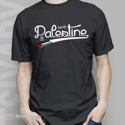 Kaos Save Gaza Banaboo Shopping save palestine tsiyaby