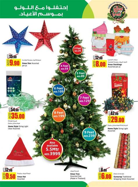 christmas decorations offers mouthtoears com