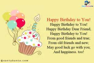 friend s birthday ecard