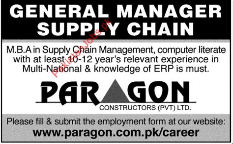Mba In Healthcare Management In Karachi by Need General Manager Supply Chain For Karachi 2018 Paragon