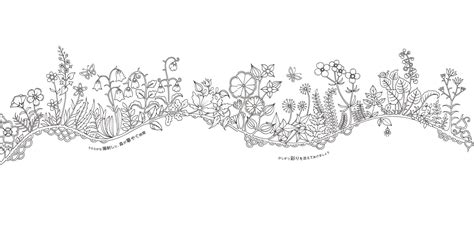 secret garden coloring book new york times enchanted forest japanese version