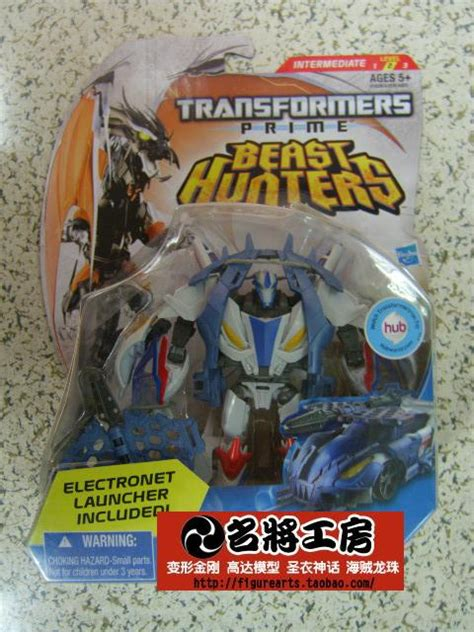 Beast Hunters Transformers Bulkhead Hasbro beast hunters deluxe bulkhead and smokescreen transformers news tfw2005
