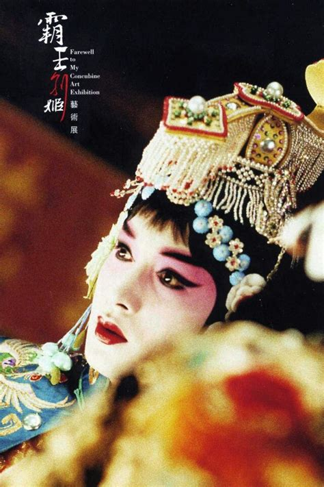 film chinese opera 98 best images about farewell my concubine on pinterest