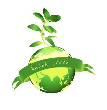 Sonicgear Quatro V Green Hijau bumi hijau dompetpun hijau oleh dewi wulan kompasiana
