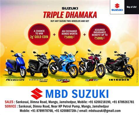 mbd suzuki jamshedpur posts facebook