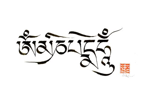 tibetan calligraphy festival of tibet