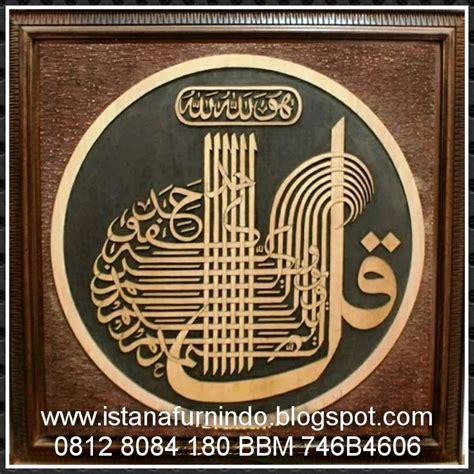 istana furnindo furniture shop kaligrafi surah al ikhlas