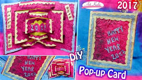 diy new year pop up card diy 3d new year pop up card easy how to