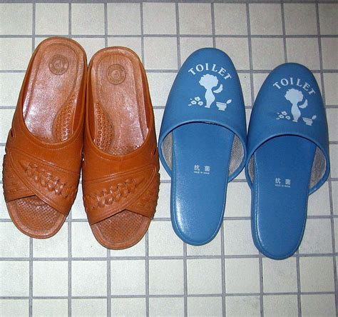 toilet slippers japanese toilet 171 traveljapanblog