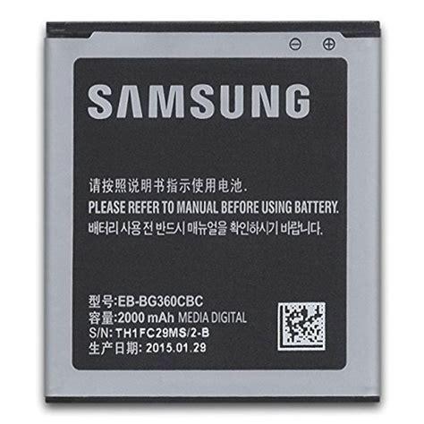 Battery Baterai Batre Samsung Galaxy J2 J200 Prime Original 1 bateria celular samsung galaxy sm j200m j2 j 2 eb bg360cbe r 44 99 em mercado livre
