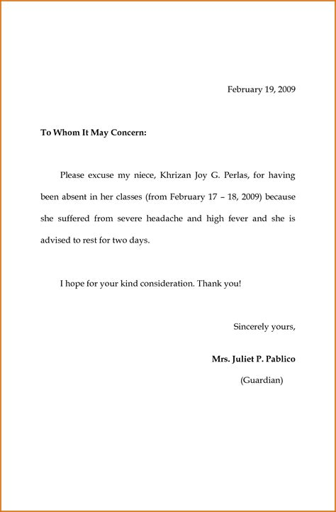 Sle Letter Of Absence From Work For Vacation 9 School Excuse Letter For Vacation Sle Lease Template