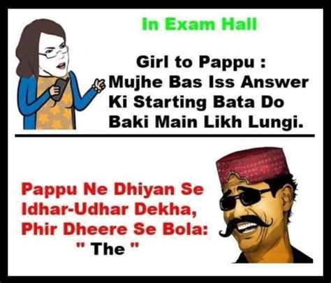 Funny Memes In Urdu - different jokes for different situations crazy jokes