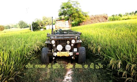 punjabi jeep pics for gt punjabi jeep bullet