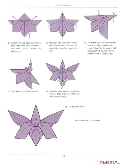 Origami Flowers Diagrams - easy origami diagrams easy free engine image for