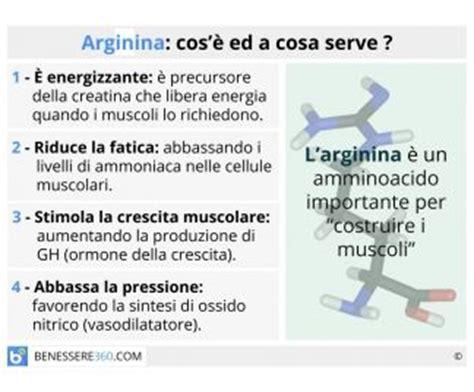 lisina alimenti arginina effetti alimenti ricchi benefici e