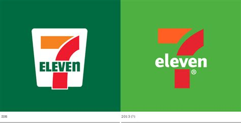 7 eleven logo high resolution 品牌标识 logo brandvale 品牌谷