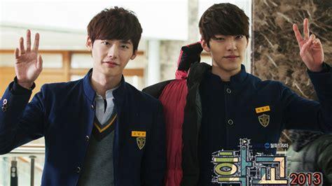 film korea lee jong suk dan kim woo bin school 2015 to succeed kim woo bin and lee jong suk s