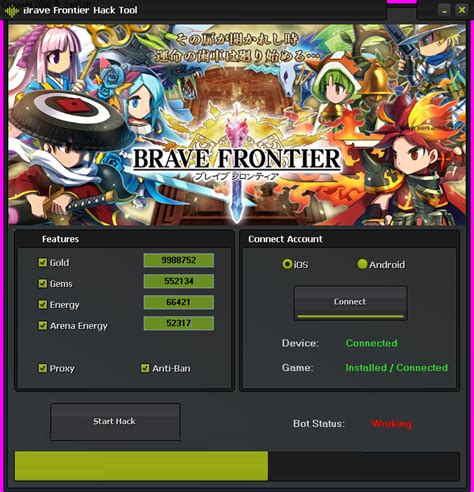 game guardian brave frontier mod brave frontier hack cheat tool 2014 free downloads