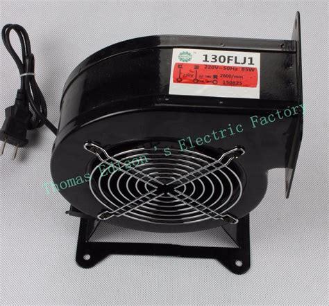 Fan Blower Ac Split 130flj1 fan ac centrifugal fan centrifugal blower in