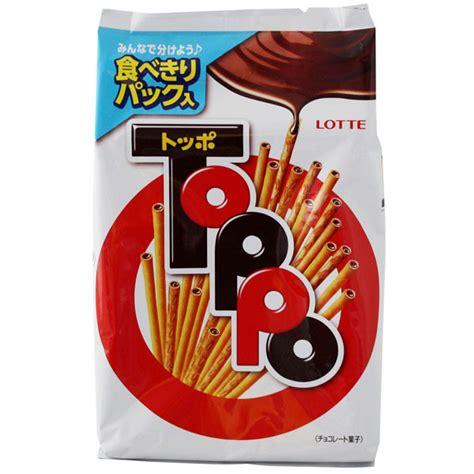 Lotte Toppo Pretzel Chocolate japan centre lotte toppo chocolate pretzel straws biscuits