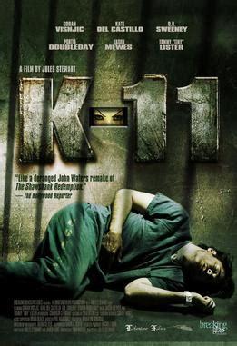 K-11 (film) - Wikipedia K 11 Film
