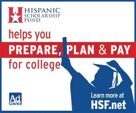 Hispanic Scholarship Fund Letter Of Recommendation Talk Hispanic Scholarship Fund How You Can Save Money On College Saving Mamasita