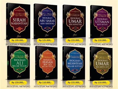 Biografi Khalifah Rasulullah beirut publishing archives wisata buku islam