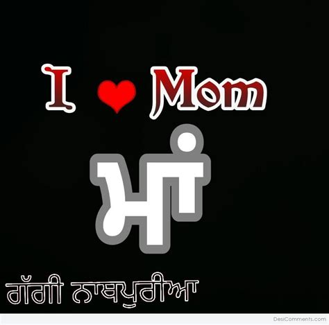 images of love you maa i love you maa desicomments com