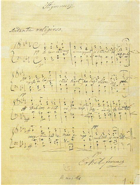 magyar himnusz magyar himnusz kott 225 ja k 233 p