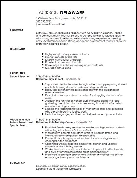 Foreign Language Resume Example 68