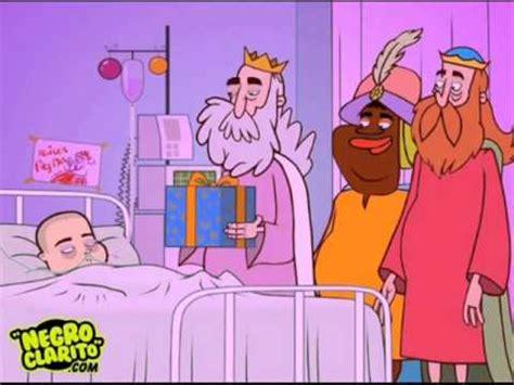fotos reyes magos chistosas chiste carta de los reyes magos wmv youtube