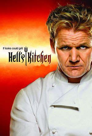 cocina del infierno hells kitchen infierno en la cocina hell s kitchen
