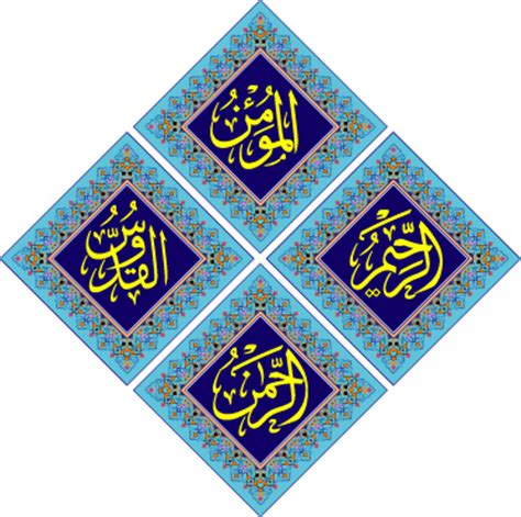 wallpaper kaligrafi cantik imi fe uma kaligrafi cantik
