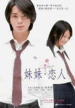dramanice black ep 1 watch i love my younger sister episode 1 online at dramanice