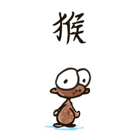 how to draw new year monkey zodiac bluebison net page 2