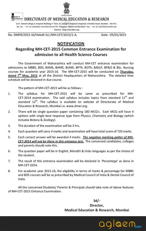 Mh Cet Mba Centres by Mh Cet 2016 Dmer Maharashtra