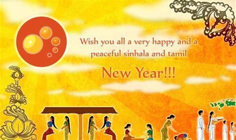 happy sinhala puthandu tamil new year 2017 sms text