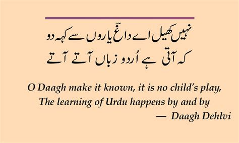 definition of biography in urdu what is the meaning of plot in urdu driverlayer search