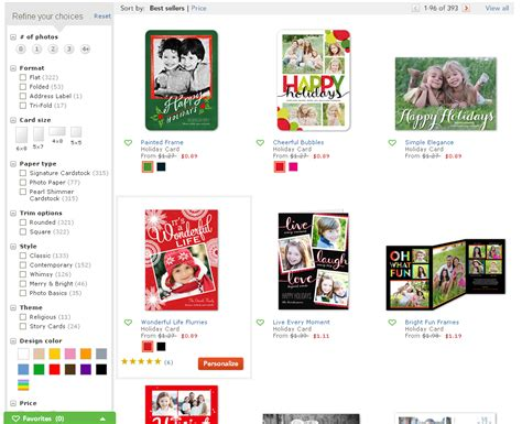 Shutterfly Gift Card - new holiday card collections and photo gifts from shutterfly giveaway run dmt