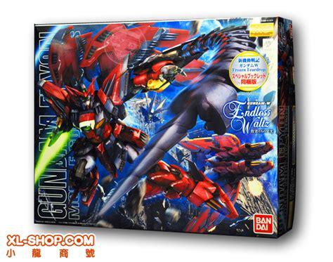 Mg 1 100 Gundam Epyon Bandai bandai mg 1 100 plastic kit gundam w endless walts