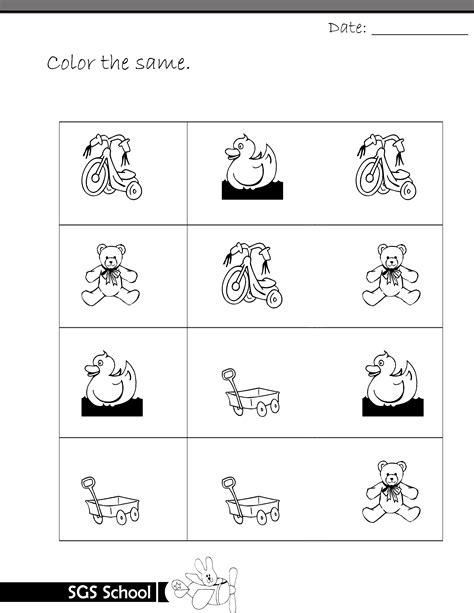 printable urdu alphabet urdu alphabets tracing worksheets printable free