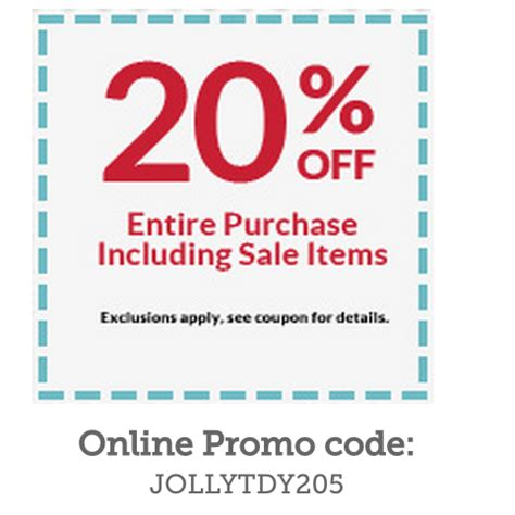 Ulta 20 Entire Purchase Printable Coupon 2015