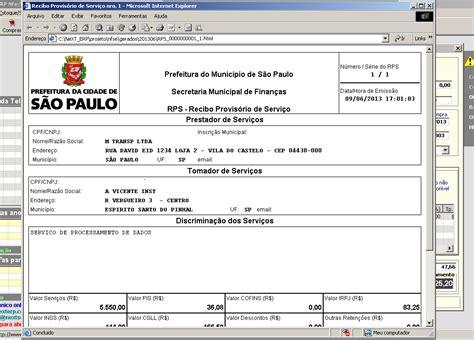layout nfe 3 1 sp next software sistemas erp e nota fiscal eletr 244 nica nf