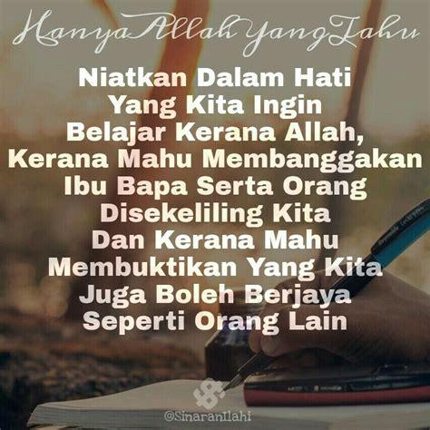 kata kata mutiara quotes islam kata hikmah kata
