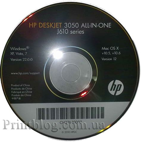reset hp deskjet 3050 j610 deskjet 3050 images