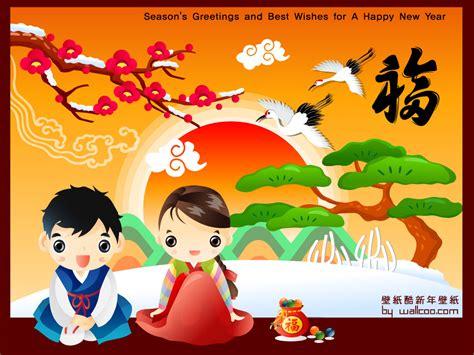 2006 new year 桌布天堂 2006年新年桌布 韓國插畫篇17