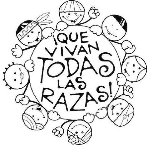 the soul of san miguel coloring book designs from san miguel de allende mexico books im 225 genes lindas y bonitos mensajes para celebrar el dia