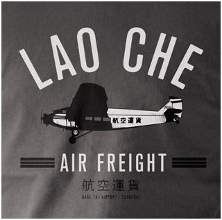 punch lao che air freight t shirt