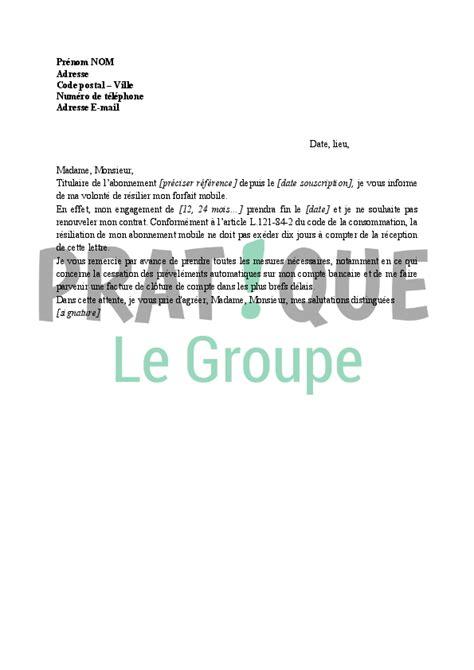 Lettre De Résiliation D Un Abonnement lettre r 233 siliation d un contrat de t 233 l 233 phonie mobile pratique fr